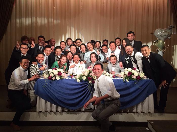 親友の結婚式